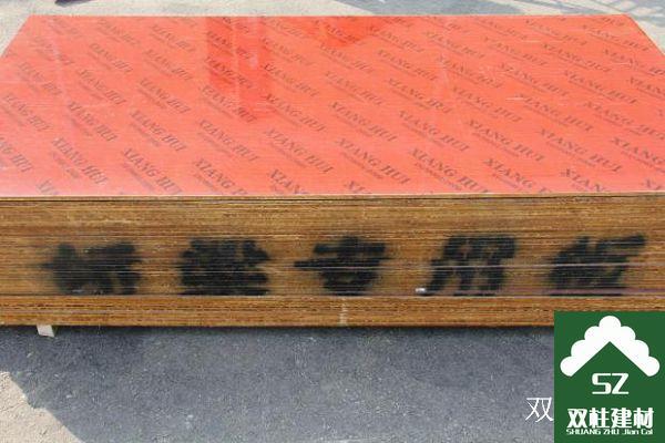 建筑模板生产车间 (80).jpg