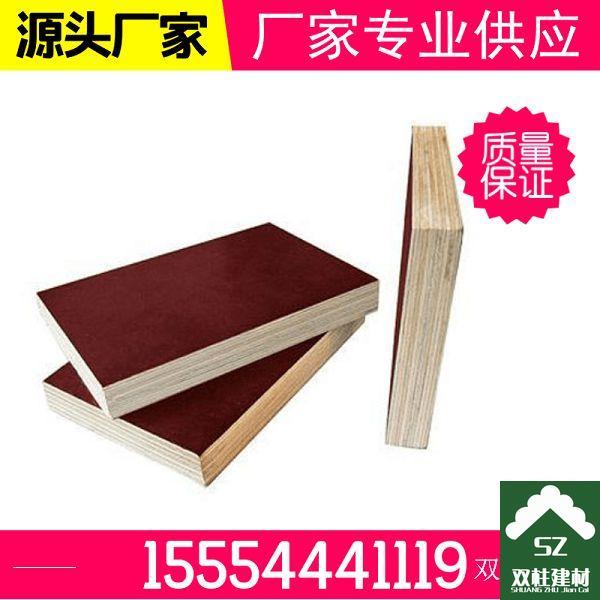 建筑模板生产车间 (55).jpg
