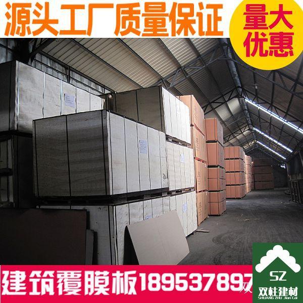 建筑模板生产车间 (58).jpg