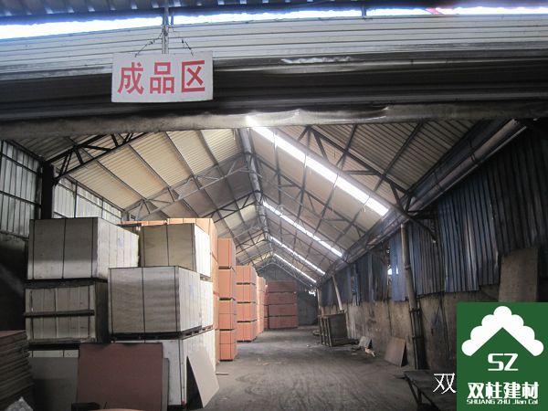 建筑模板生产车间