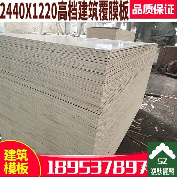 建筑模板生产车间 (62).jpg