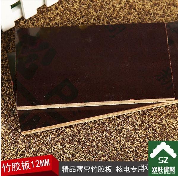 建筑模板生产车间 (86).jpg
