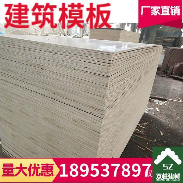 建筑模板生产车间 (61).jpg