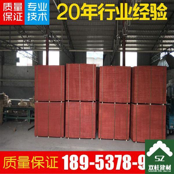 建筑模板生产车间 (45).jpg