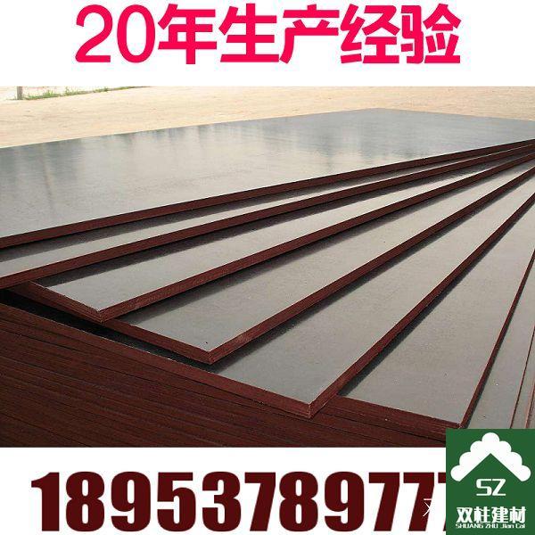 建筑模板生产车间 (68).jpg