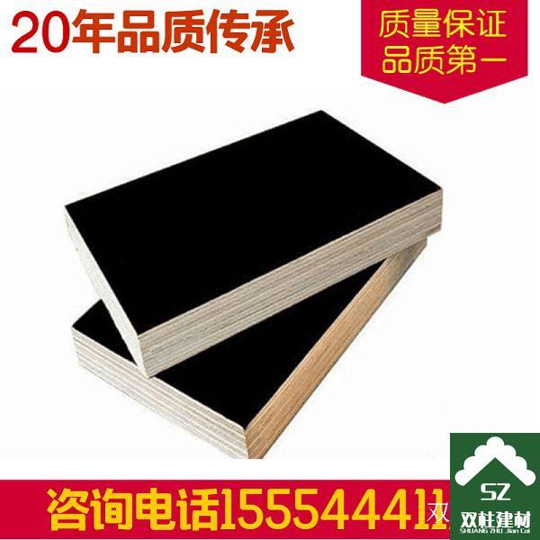建筑模板生产车间 (52).jpg