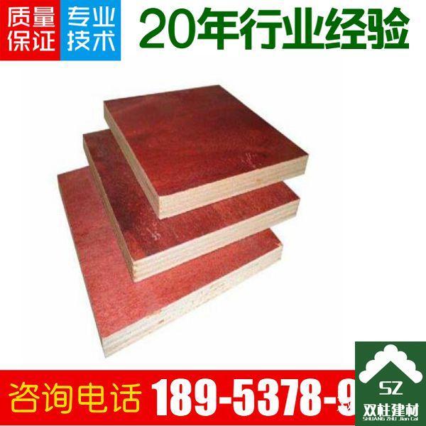 建筑模板生产车间 (48).jpg