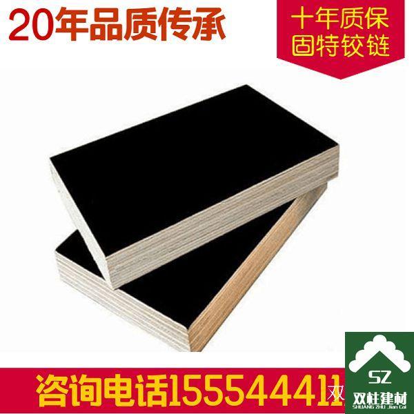 建筑模板生产车间 (49).jpg