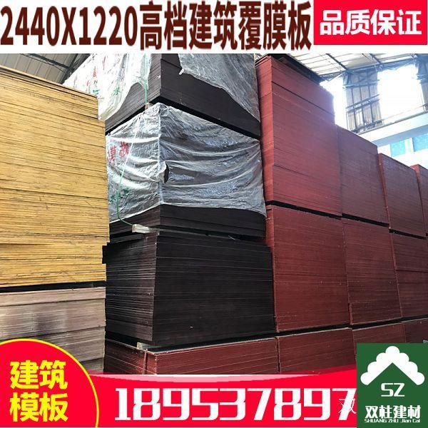 建筑模板生产车间 (64).jpg