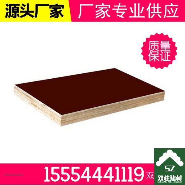 建筑模板生产车间 (56).jpg