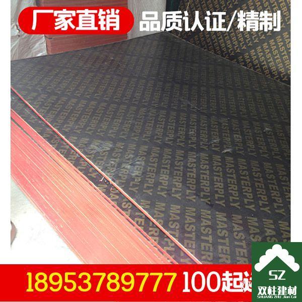 建筑模板生产车间 (43).jpg