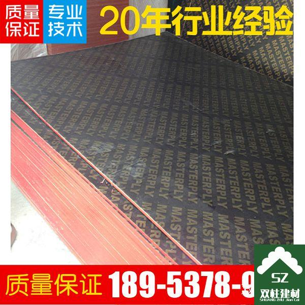 建筑模板生产车间 (44).jpg