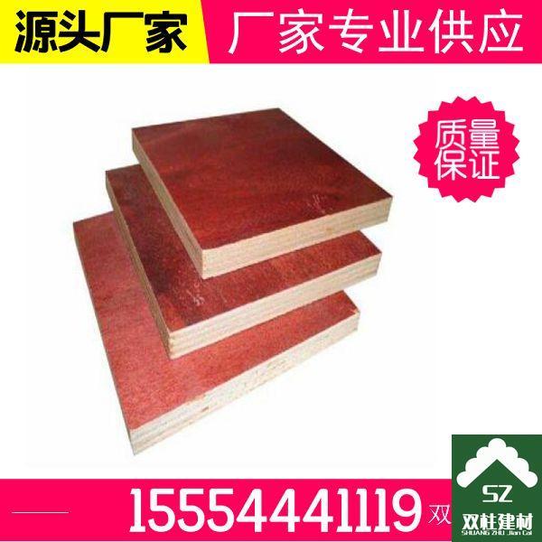 建筑模板生产车间 (54).jpg