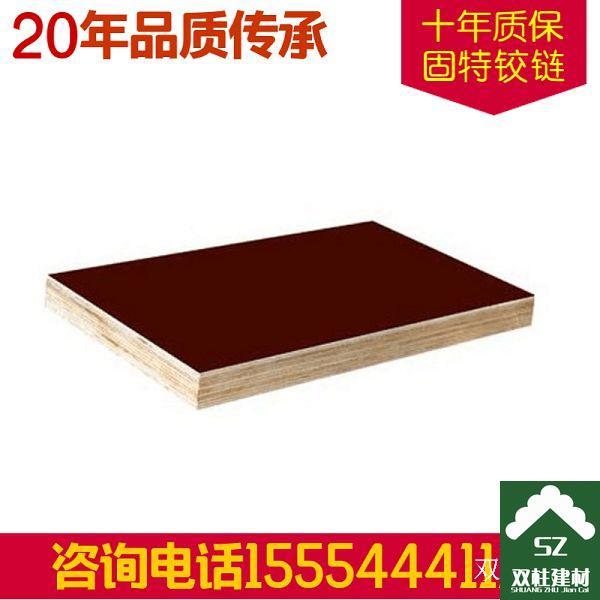 建筑模板生产车间 (50).jpg
