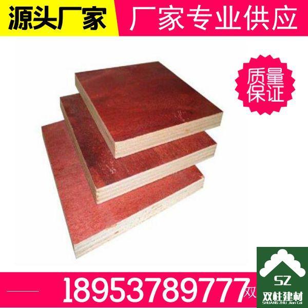 建筑模板生产车间 (53).jpg
