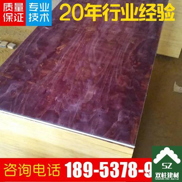 建筑模板生产车间 (47).jpg